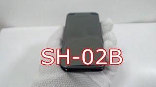 【中古携帯】 SH-02B ブラック