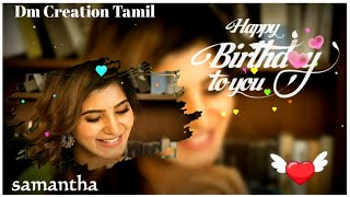 How to special happy birthday Avee player Template download link kinemaster in Tamil