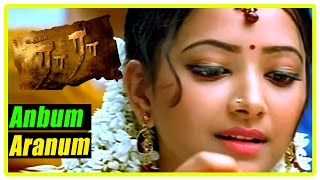Raa Raa Tamil movie | scenes | Anbum Aranum song | Adithya decides to shift to new place | Udhaya