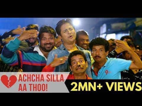 Achcha Silla Diya - Aa Thoo Video Song || Babushaan, Sheetal, Papu Pom Pom, Pragyan