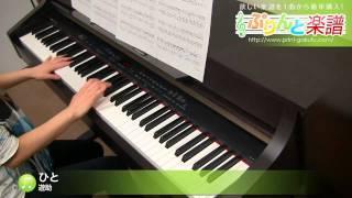 使用した楽譜はコチラ http://www.print-gakufu.com/score/detail/72988...