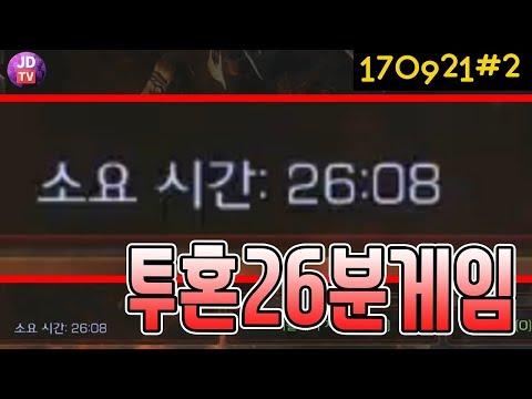 🎮투혼 26분게임후 계속 스폰! JD vs Free 이제동 vs 윤용태 16강 대비 스폰! (Starcraft : Remastered) (17.09.21#2) 이제동