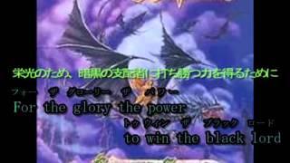ボイトレ7ヶ月経過、今回はあの伝説のクサメタル、Emerald Swordを日本...