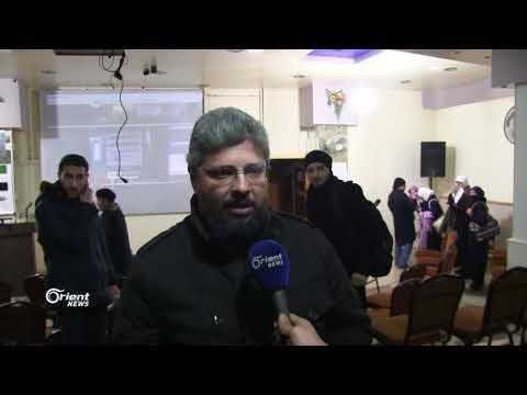حراك شبابي في الغوطة لرفع الوعي السياسي بين شباب الثورة