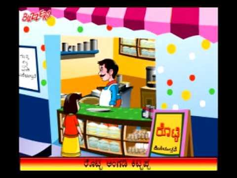 Kannada_rhymes_-_rotti_angadi_kittappa