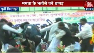 India 360: Youth slaps Mamata Banerjee's nephew in Midnapore