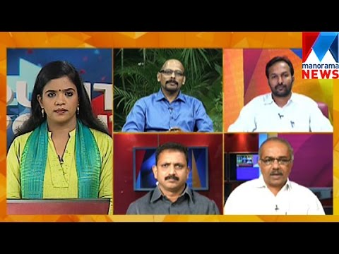 Solar allegation Oommen Chandys stand explains nothing  | Manorama News | Counter Point