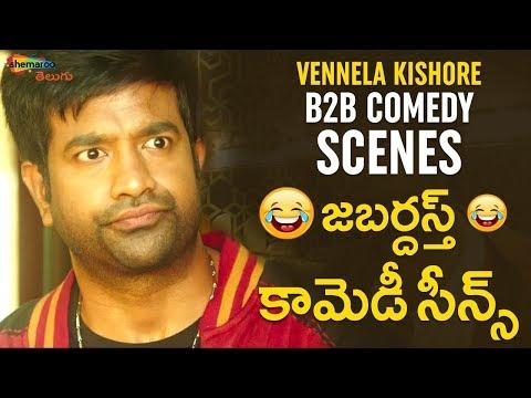 Vennela Kishore Back