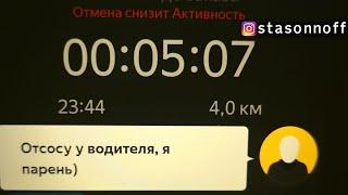 Сколько можно заработать в Яндекс бизнес в субботу за 13 часов? И не сойти с ума/StasOnOff