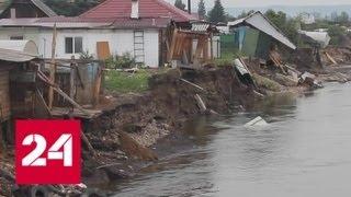 Смотреть видео Иркутский чиновник использовал коммунальную технику, чтобы восстановить свой участок - Россия 24 онлайн