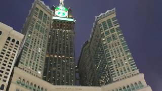 Haram Makkah To Zamzam Pullman Hotel Distance