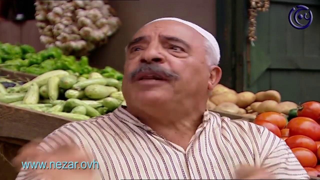 Download باب الحارة - حارة الضيع مو ملك ابو عصام ؟! نزار ابو حجر