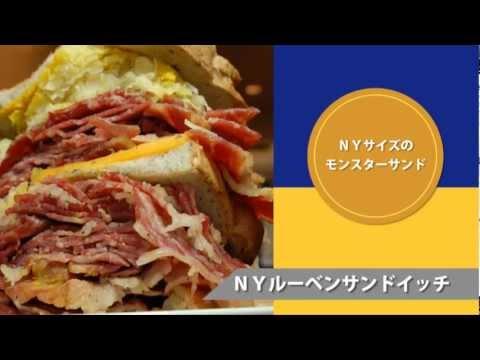 キノーズ マンハッタン ニューヨーク サンドイッチ&タルトショップ