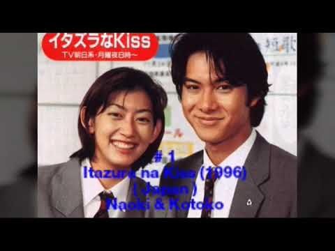"7 Versions Popular "" Itazura na Kiss "" in Drama & Movie"