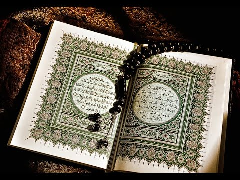 013 Surah Ar Rad by Mishary Al Afasy with english and arabic subtitles High Quality