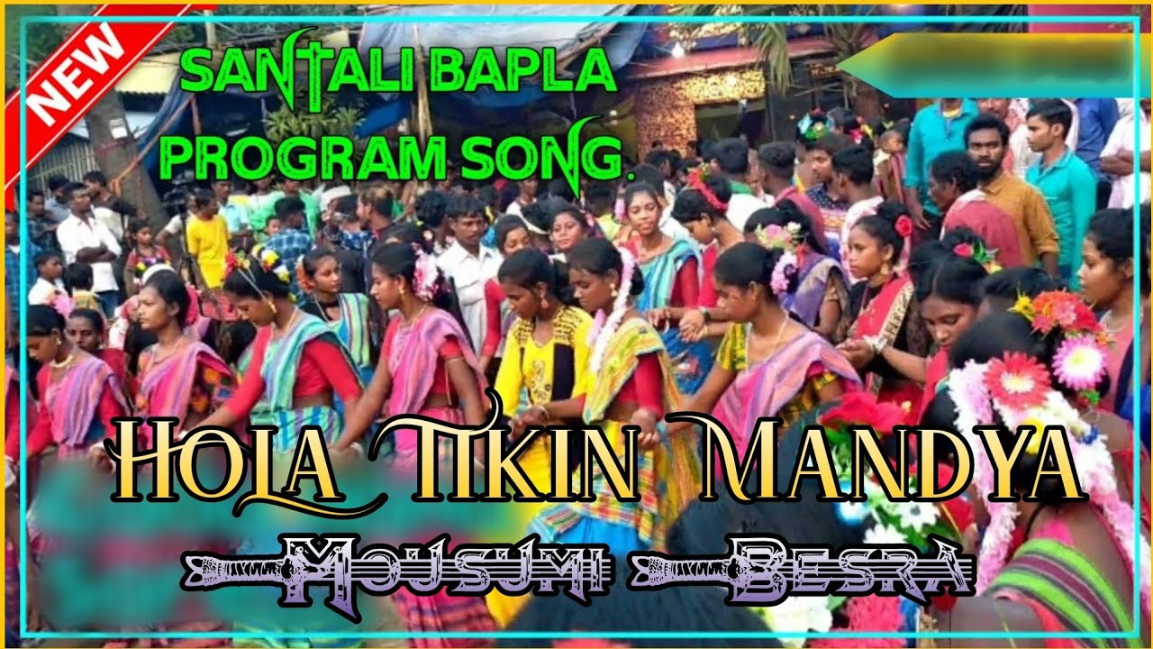 New Santali Dong Song 2020 ¦¦ Hola Tikin Mandya ¦¦ Mousumi Besra ¦¦ New Santhali Program Video 2020