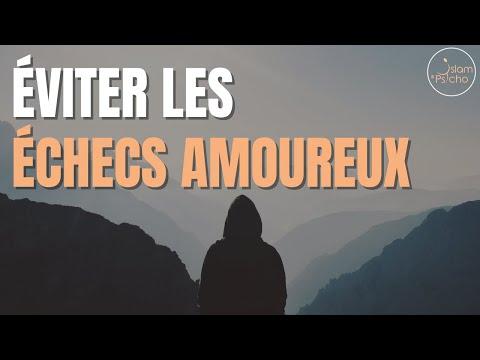 L'attachement Amoureux  (avec le Dr Marc Pistorio et Ali Habibbi)
