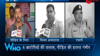 5W1H: Attempt to burn a minor girl in Kanpur; the reason will shock you