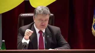 Порошенко: День защитника Украины — 14 октября