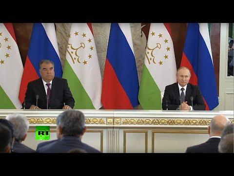 Смотреть Путин и президент Таджикистана подводят итоги переговоров онлайн