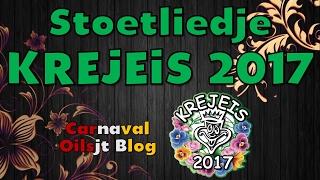 stoetliedje-akv-krejeis-2017