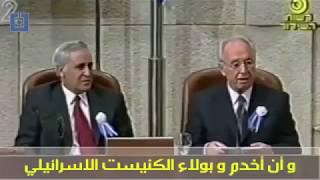 """شاهد…عزمي بشاره """" مستشار قطر """" يؤدي القسم داخل الكنيست الأسرائيلي!"""