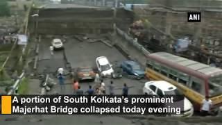 #कोलकाता #kolkatanews kolkata आज बड़ा हादसा हुआ !! सरकारी तंत्र ने लिए लोगो की ज्यां