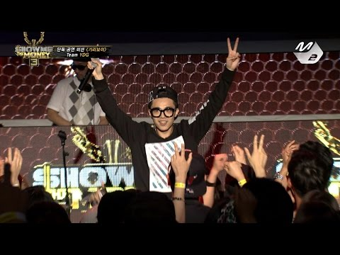 [STAR ZOOM IN] 기리보이(Giriboy)_Rain Showers Remix (고등래퍼 멘토 미리보기) 170202 EP.8