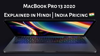 MacBook Pro 13 2020 launched   Explained in Hindi   India Pricing