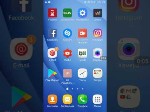 Настройка виджетов на экране в Samsung Galaxy J5 ( 6 )