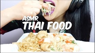 ASMR THAI FOOD (EATING SOUNDS) | SAS-ASMR
