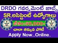 DRDO Recruitment 2018 - CEPTAM | DRDO JOBS IN TELUGU TECH ADDA