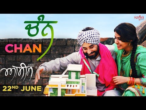 Chan (Full Song) - Gurlez Akhtar, Kulwinder Kelly | Asees | Rana Ranbir | Love Songs | Saga Music