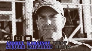 КАМАЗ-мастер. Экипажи на Africa Eco Race-2017 и Dakar-2017(, 2016-12-20T11:21:59.000Z)
