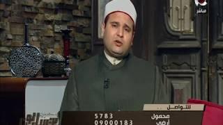 المسلمون يتساءلون - قصة أول لقاء بين النبى صلى الله عليه وسلم و خديجة أم المؤمنين رضي الله عنها