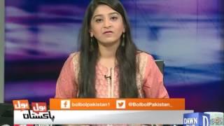 بول بول پاکستان، مارچ 29