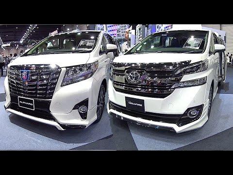 2016 2017 Toyota Alphard VS Toyota Vellfire  luxury MPV
