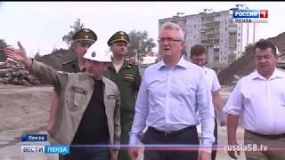 видео: Военный госпиталь в Пензе построят меньше чем за год