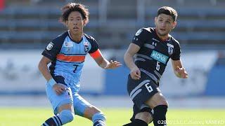 Y.S.C.C.横浜vsいわてグルージャ盛岡 J3リーグ 第24節