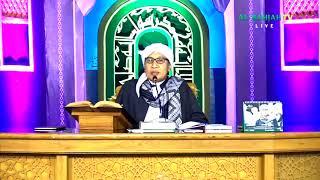 Cara Al Qur An Diturunkan Kepada Nabi Muhammad Hikmah Buya Yahya