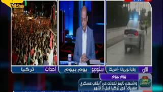 فيديو.. محمد شردي: مذبحة القلعة تتم الآن في إسطنبول