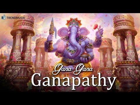 Gana Gana ganapathy Album Song | #Ganesha | #Pillaiyar | Rakesh  Ambigapathy | TrendMusic
