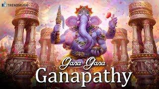 Gana Gana Ganapathy Album Song | #Ganesha | #Pillaiyar | Rakesh  Ambigapathy | TrendMusic