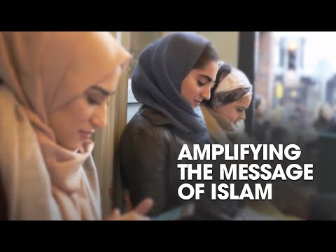IslamiCity: Amplify The Message Of Islam