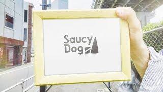 Saucy Dog、「真昼の月」参加型MV企画 thumbnail