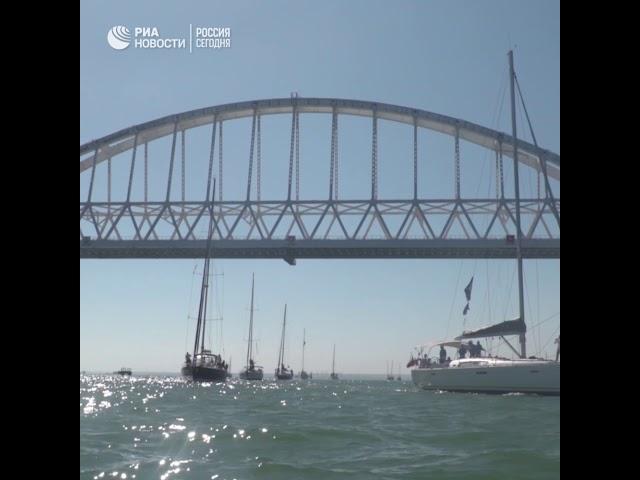 Регата прошла под аркой Крымского моста