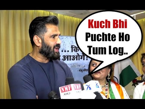 Sunil Shetty ANGRY On Media Reporter For Asking Charity Question