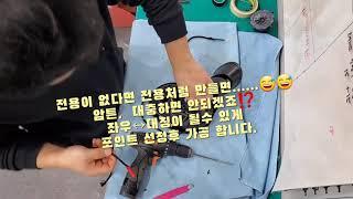 미니 고화질 어라운드뷰/후측방 감지기