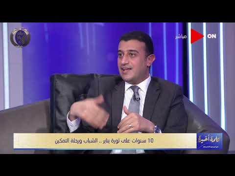 كلمة أخيرة - طارق الخولي: هناك من يحمل صكوك الثورية.. والإخوان استغلت الثورة للوصول إلى الحكم