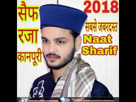 Saif Raza Kanpuri new naat 2018